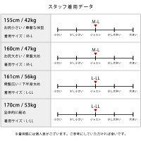 送料無料レギンストレンカ7分丈10分丈タイツトゥレスM-LL-LL涼感UVカットキシリトール加工*3