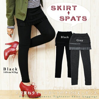 Ten minutes length leggings / skirts Katz bkgr **sicafs3gm*1/ee with two steps of stack tight skirts of the thin pleats accent