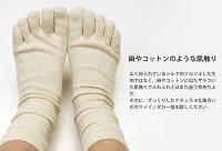 シルク五本指ソックス絹靴下メンズ大きいサイズインナーソックス冷えとり絹紳士シルク5本指レディースファッションインナー*1