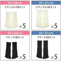 5足セット!シルク表糸100%五本指ソックス/絹デトックス靴下メンズ大きいサイズインナーソックス冷えとり絹100%シルク100%