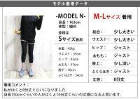 レギンス8分丈9分丈日本製UVカットハイテンションスパッツレディース国産3wayスポーツ10分丈フィットネスヨガスポーツウェアヨガウェアマラソンウォーキングラッシュガードインナーラッシュガード*3