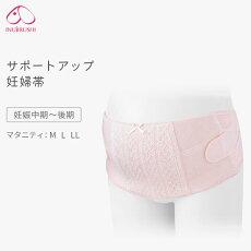 犬印妊婦帯サポートアップ妊婦帯妊婦帯メッシュ素材腰痛対策立体設計バッククロス構造サポートベルトタイプマタニティ妊婦妊娠hb8055*1