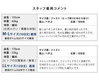 レギンススポーツ日本製10分丈12分丈フィットネス【スポーツ】【iLegアイレッグ】UVカット接触冷感スーパーストレッチスパッツマラソンウォーキングヨガウェアレディース紫外線エアロビクスウェアジムウェアトレーニングウェア*2