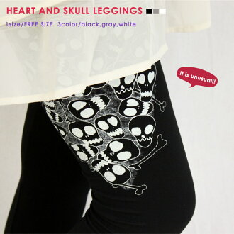 Heart & scull ten minutes length leggings / spats skeleton scull heart lock bkgrwh carokofs3gm*3■■