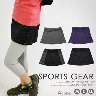 Change both sides diamond pattern; fitness short skirt / exercise yoga walking jogathon water absorption fast-dry sports stretch gym bkgrsppu 1457fs3gm*2■■
