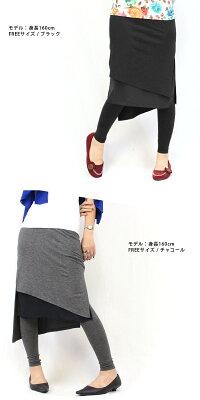 シフォンレイヤード*ミディ丈スカッツ/アシメアシンメトリーデザインスパッツレギンススカート付きスカッツbkgr