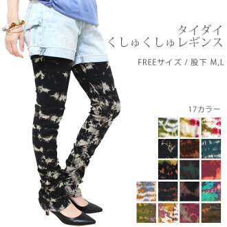 Tidy rumpled beauty legs: Leggings cotton 100% ethnic Asian forest girl mountain girl pregnancy early Thor says short size maternity
