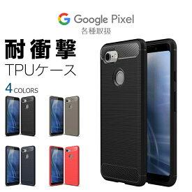 Google Pixel3 4 Pixel3a ケース TPU Pixel 3 XL 3 a カバー ソフト 耐衝撃 薄型 スマホケース グーグル ピクセル