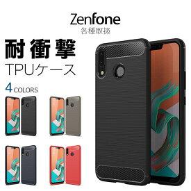 Zenfone 5 5Z 5Q 6 MAX M1 M2 Live L1 ケース TPU カバー ソフト 耐衝撃 薄型 スマホケース スマホカバー ゼンフォン ASUS ZE620KL ZS620KL ZC600KL ZB555KL ZA550KL ZB633KL ZS639KL