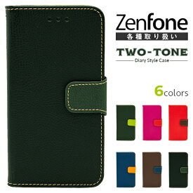 Zenfone 2 3 5 Laser Zenfone GO ケース 手帳型 レザー TPU カバー Zenfone2 Zenfone3 Zenfone5 Zenfone MAX Pro M1 Live L1 ZE500KL ZB551KL ZC551KL ZE520KL ZE620KL ZB555KL ZB601KL ZB602KL ZA550KL 手帳 スマホケース 楽天モバイル ASUS