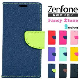 Zenfone 2 3 4 Zenfone4 zenfone2 Zenfone3 Laser Zenfone GO Selfie ケース 手帳型 カバー TPU スマホケース 手帳 ZE500KL ZB551KL ZC551KL ZE520KL ZenfoneGO ASUS ZD551KL ZenfoneSelfie 楽天モバイル