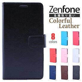 Zenfone 2 3 4 5 5Z Laser Zenfone GO Zenfone MAX Pro M1 Live L1 ケース 手帳型 TPU カバー Zenfone2 Zenfone3 Zenfone4 zenfoneGO ZE500KL ZB551KL ZC551KL ZE520KL ZE620KL ZB555KL ZS620KL ZB601KL ZB602KL ZA550KL 手帳 スマホケース 楽天モバイル ASUS