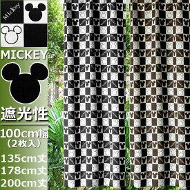 カーテン ミッキーマウス 遮光性 2枚組 『 シルエットミッキー 』 100cm幅 ディズニー アイコン
