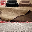 ソファカバー マルチカバー 3人掛け w3b 200×250 キルト無地 3畳 イスカバー ベッドカバー ベッドスプレッド 長方形 …