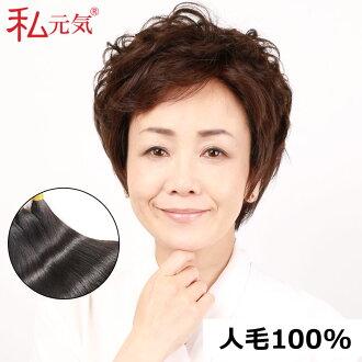 7d6221067dd Plant a 100% human hair wig short total hand; medical wig I spirit THH008