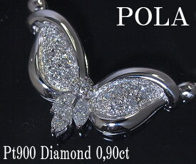 ポーラ PTダイヤモンドネックレス【質屋出店】【送料無料】
