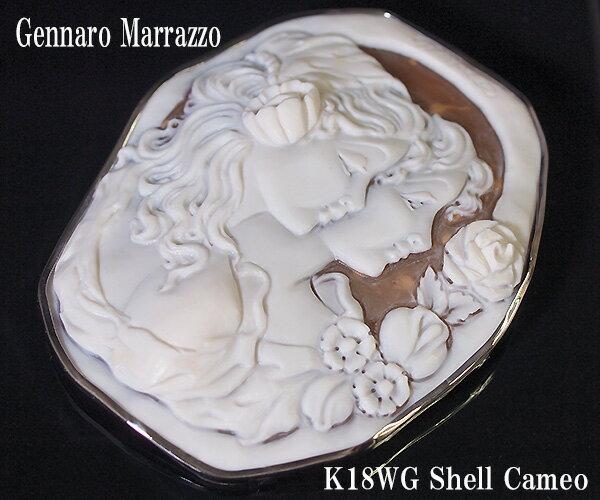 【中古】「ジェンナーロ・マラッツォ」シェルカメオ K18WG枠【質屋出品】【送料無料】【ジュエリー】