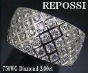 【中古】レポシ ダイヤモンド リング 750WG【質屋出店】【送料無料】