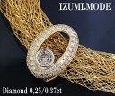 【中古】IZUMI・MODE ダイヤモンド ネックレス【質屋出店】【送料無料】