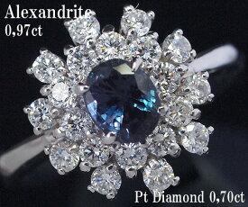 【中古】天然アレキサンドライト PT ダイヤモンド リング【ソーティング付】【質屋出店】【送料無料】