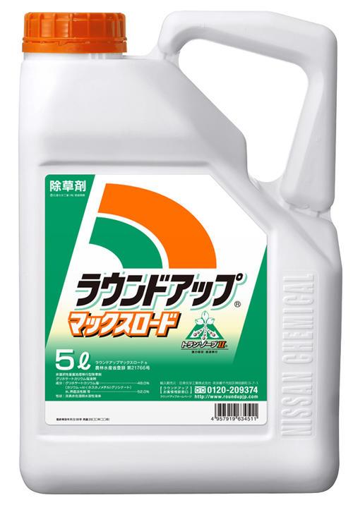 除草剤 ラウンドアップマックスロード 5L 日産化学  3本セット 【まとめ売り】