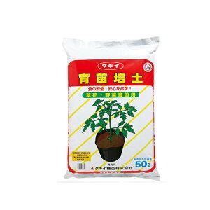 タキイ 育苗培土 50L