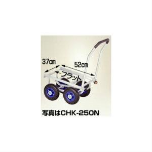 ハラックス 愛菜号 CHK-250N