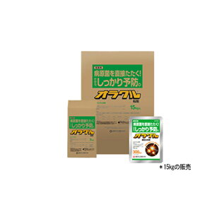 殺菌剤 オラクル粉剤 15kg