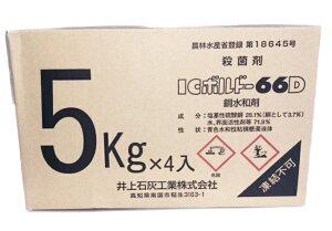 殺菌剤 ICボルドー66D  5kg 4個セット