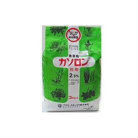 カソロン粒剤2.5 3kg 8個セット【まとめ売り】