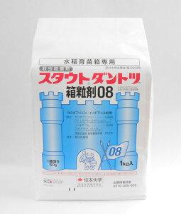 スタウト ダントツ 箱粒剤 1kg