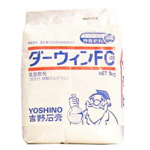 カルシウム系葉面散布剤 ダーウィンFC100 1kg