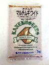 緑肥 大麦 マルチムギワイド 1kg カネコ種苗