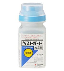 殺菌剤 ベストガード水溶剤 500g