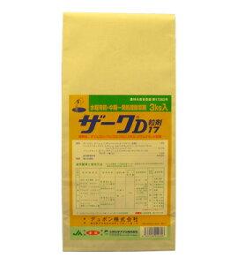 ザークD粒剤17 3kg×8個セット 除草剤 【ケース販売】