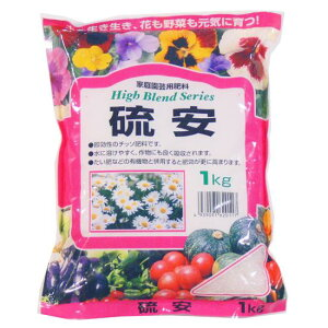 あかぎ園芸 硫安 1kg