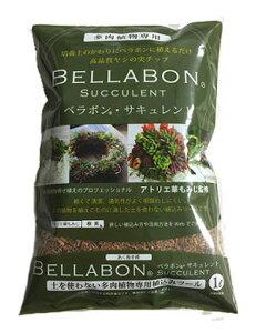 ベラボン・サキュレント 1L 多肉植物専用 株式会社フジック
