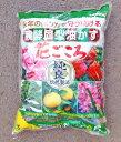 肥料 醗酵固形油かす 花ごころ 大粒 5kg
