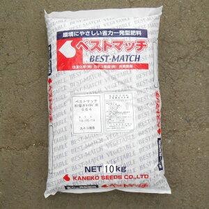 肥料 ベストマッチ 秋播きタマネギ用664 10kg