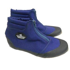 地下足袋 農作業用靴 孫たび ファスナー 紺