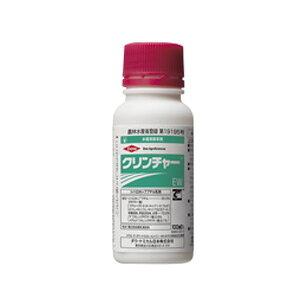 水稲用除草剤 クリンチャーEW 100ml