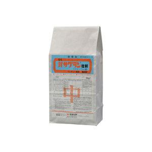 水田用除草剤 バサグラン粒剤 3kg