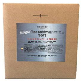 【ポイント2倍】TOSHO トレシモン ソフト 日常用ツヤ出し洗剤 10L【業務用 洗剤】