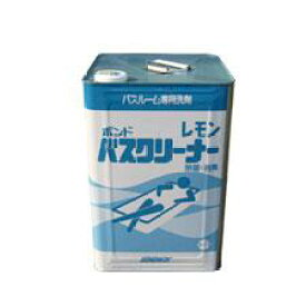 【ポイント2倍】コニシ バスクリーナー レモン 18L【業務用 お風呂洗剤】