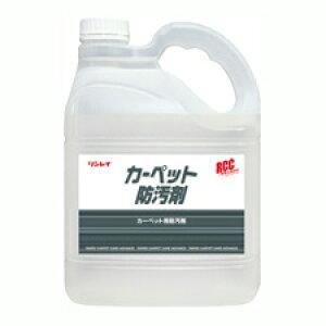 【ポイント2倍】リンレイ RCCカーペット防汚剤 4L×3本【業務用 カーペット洗剤】