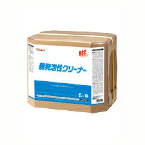 リンレイ RCC無発泡性クリーナー 18L【業務用 カーペット洗剤】