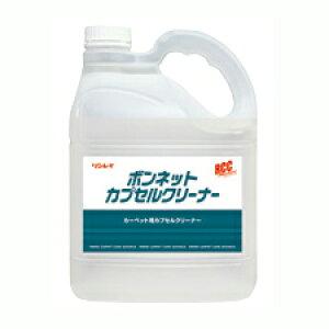 リンレイ RCCボンネットカプセルクリーナー 4L×3本【業務用 カーペット洗剤】