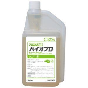 CXS(シーバイエス) カーペキープ バイオプロ 900ml×2本【業務用 カーペット洗剤】