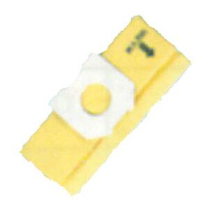 【ポイント2倍】日立 SP-15C用紙パック(10枚入)【業務用】