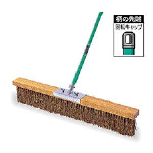 【ポイント2倍】テラモト コートブラシ(シダ) 90cm【業務用 掃除用品】